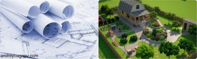 Планирование архитектурных форм и ландшафта